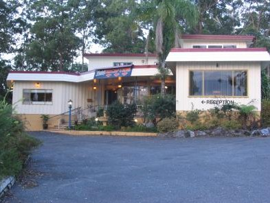 Kempsey Powerhouse Motel - Newcastle Accommodation